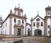 Terceiros Museum, Sacred Art Museum, in Ponte de Lima